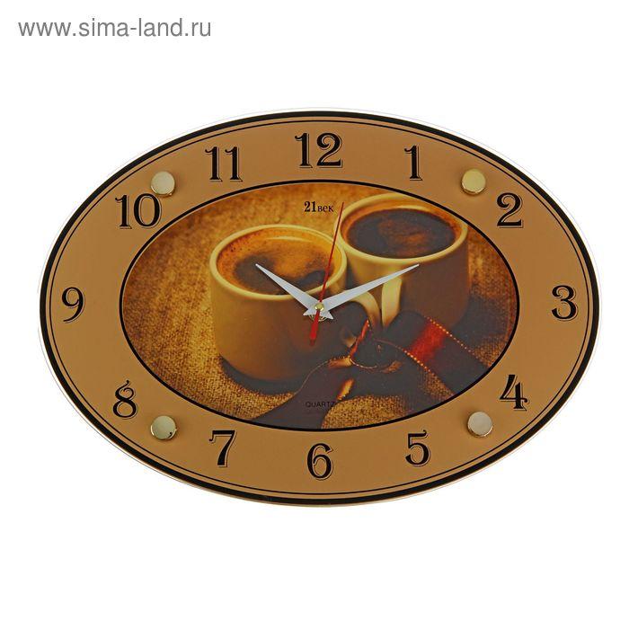 """Часы настенные овальные """"Две чашки"""", 34х24 см"""