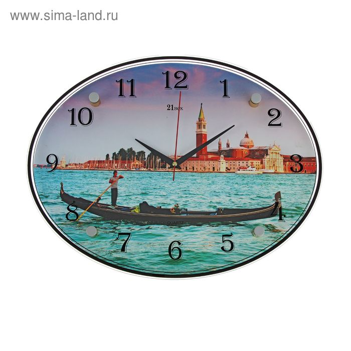 "Часы настенные овальные ""Гандола"", 35х46 см"