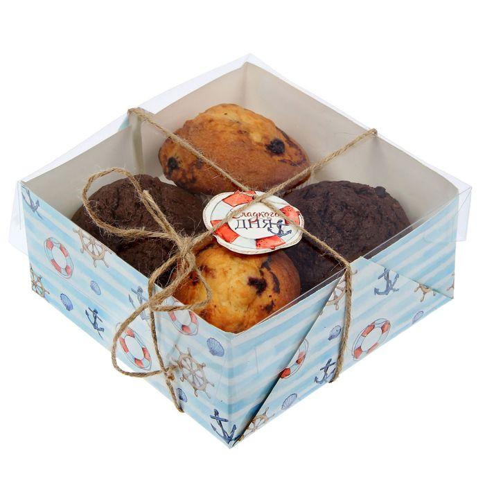 Коробочка для кексов «Сладкого дня», 16 х 16 х 7,5 см