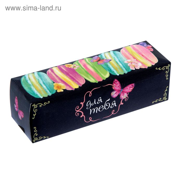"Коробочка для кондитерских изделий ""Яркий десерт"", 18 х 5,5 х 5,5 см"