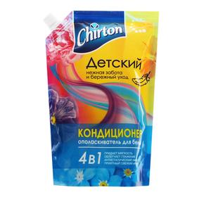 Кондиционер для белья Chirton Для Детского белья, 750 мл Ош