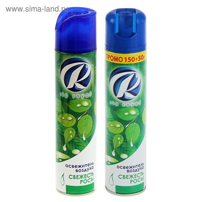 """Освежитель воздуха Rio Royal """"Свежесть Росы"""", 300 мл"""