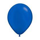 """Шар латексный 9"""", пастель, набор 100 шт., цвет синий"""