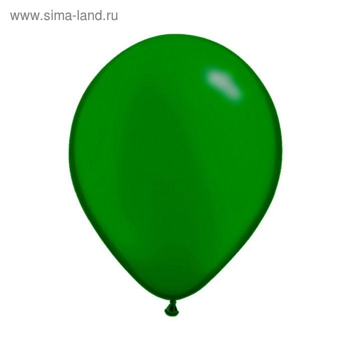 """Шар латексный 5"""", пастель, набор 100 шт., цвет зелёный"""