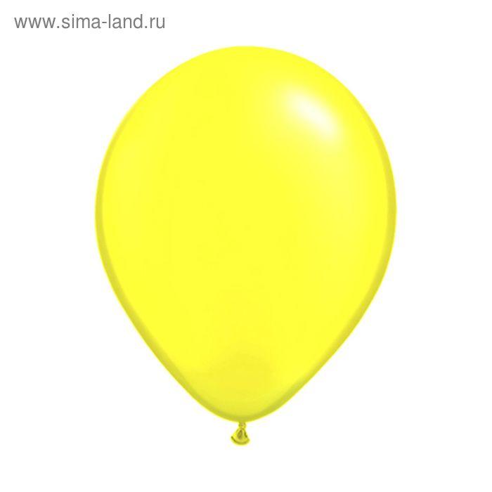 """Шар латексный 12"""", пастель, набор 100 шт., цвет жёлтый"""