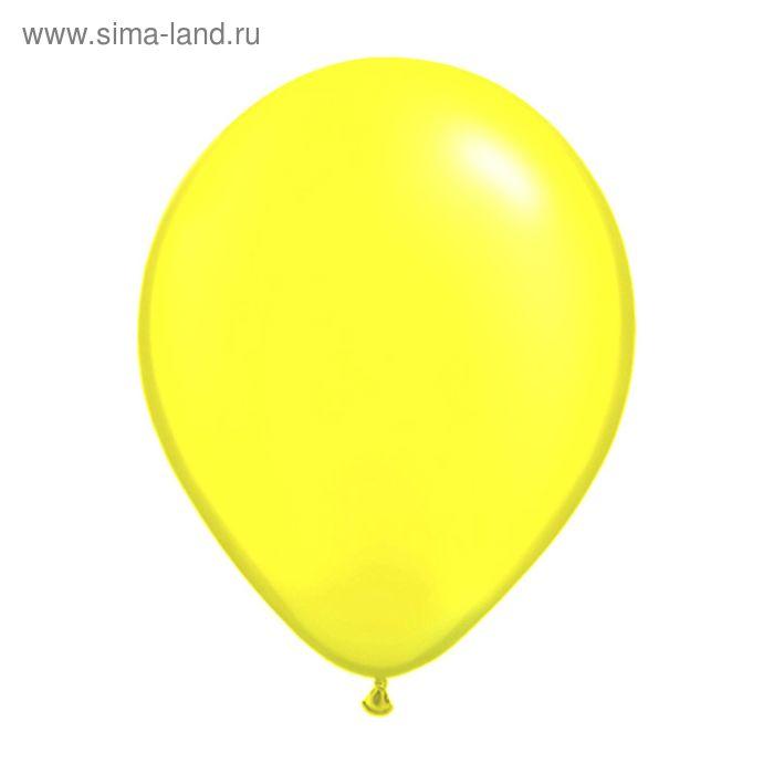 """Шар латексный 9"""", пастель, набор 100 шт., цвет жёлтый"""