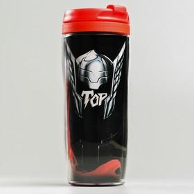 """Термостакан """"Избранный"""", Мстители, 350 мл"""
