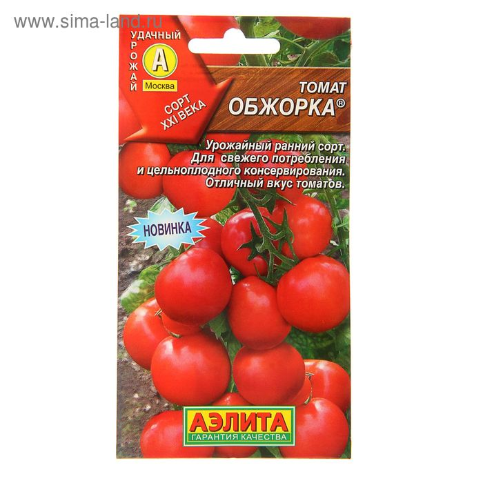 """Семена Томат """"Обжорка"""", 0,3 г"""