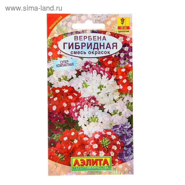 Семена цветов Вербена гибридная, смесь окрасок, О, 0,2 г