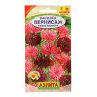 """Семена цветов Василек """"Вернисаж"""", смесь окрасок, О, 0,3 г"""