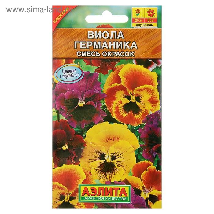 """Семена цветов Виола """"Германика"""", смесь окрасок, О, 0,1 г"""