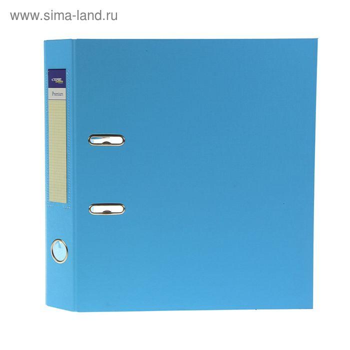 Папка-регистратор А4, 50мм PVC Premium, разборный, голубой