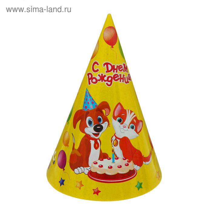 """Бумажные колпаки """"С днём рождения! Друзья"""", набор 6 шт., 16 см"""