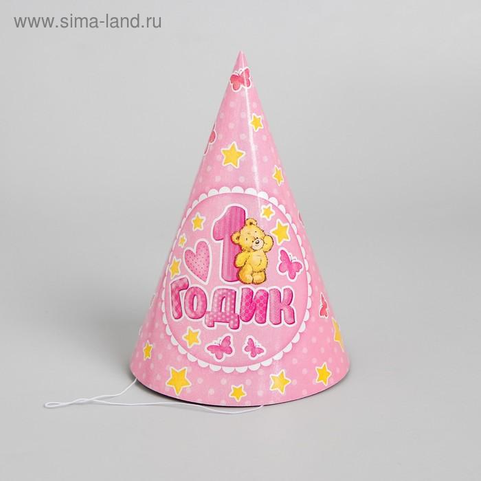 """Колпак бумажный """"1 Годик"""" розовый цвет (набор 6 шт)"""