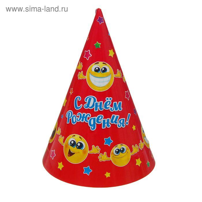 """Бумажные колпаки """"С днём рождения! Смешные смайлы"""", набор 6 шт., 16 см"""