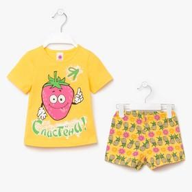 Пижама для девочки, рост 86-92 см (26), цвет жёлтый (арт. Р208521)