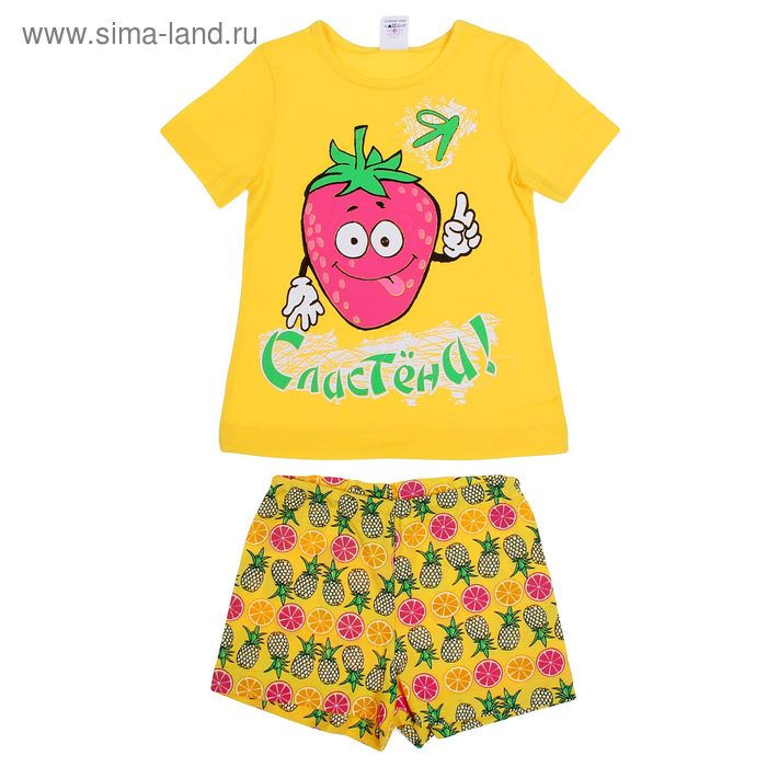 Пижама для девочки, рост 98 см (26), цвет жёлтый (арт. Р208521)