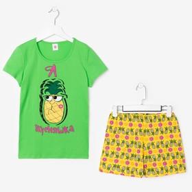 Пижама для девочки, рост 158-164 см (42), цвет зелёный/жёлтый (арт. Р208522)