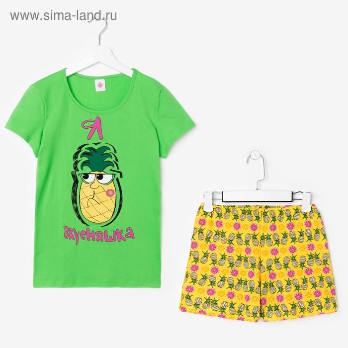 Пижама для девочки, рост 146-152 см (36), цвет зелёный/жёлтый (арт. Р208522)