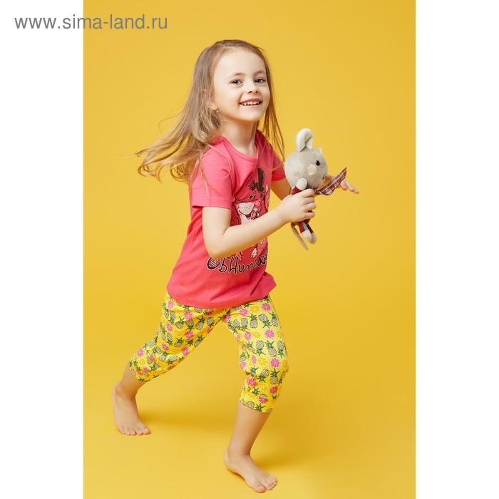 Пижама для девочки, рост 122-128 см (32), цвет малиновый (арт. Р207772)