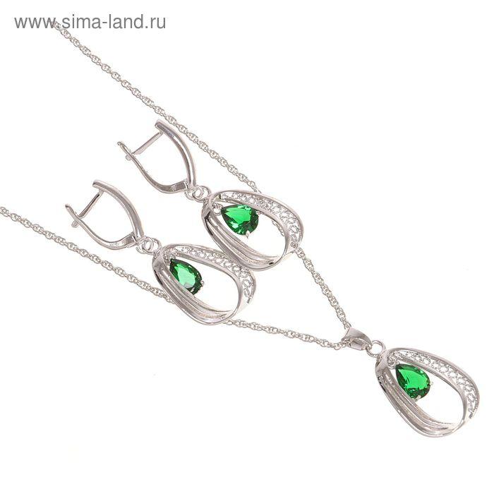 """Гарнитур 2 предмета: серьги, кулон """"Циркон"""" изогнутая капля, цвет зелёный в серебре"""