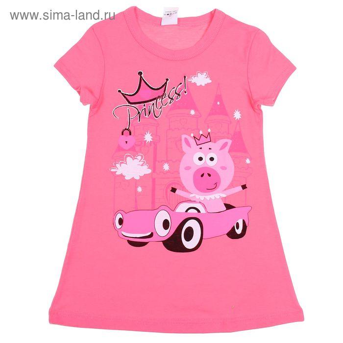 Сорочка для девочки ночная, рост 98-104 см (28), цвет розовый (арт. Р307723)