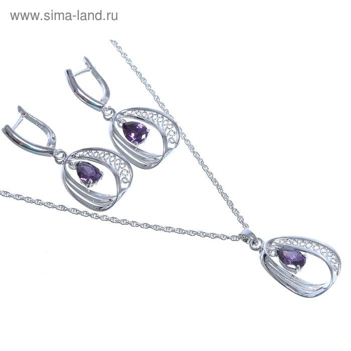 """Гарнитур 2 предмета: серьги, кулон """"Циркон"""" изогнутая капля, цвет фиолетовый в серебре"""