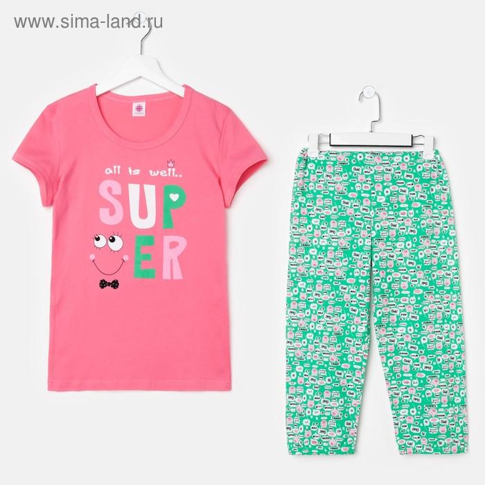 Пижама для девочки, рост 146 см (38), цвет розовый/бирюзовый (арт. Р207724)