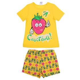 Пижама для девочки, рост 98-104 см (28), цвет жёлтый (арт. Р208521)