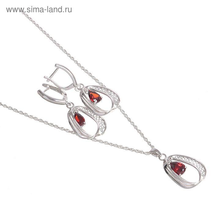 """Гарнитур 2 предмета: серьги, кулон """"Циркон"""" изогнутая капля, цвет красный в серебре"""