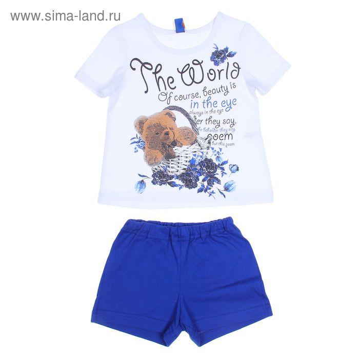 Комплект для девочки, рост 98-104 см (28), цвет, цвет белый/василёк (арт. Р608523)