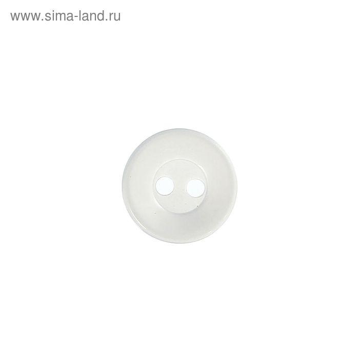 Пуговица, 2 прокола, 11мм, цвет белый
