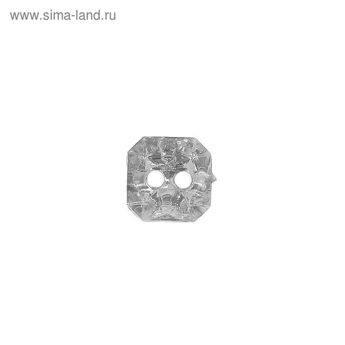 Пуговица-страза, 2 прокола, 11мм, цвет прозрачный