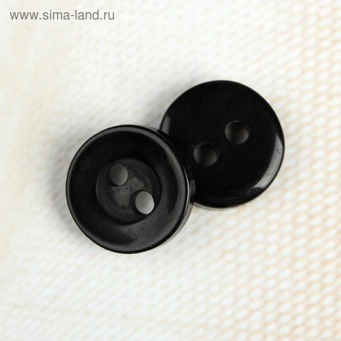 Пуговица, 2 прокола, 10мм, цвет чёрный