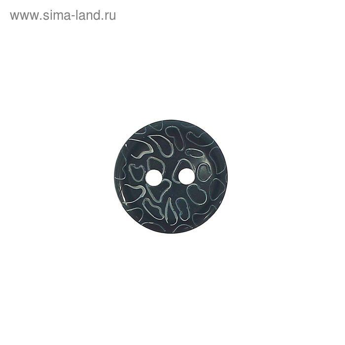 Пуговица, 2 прокола, 12,5мм, цвет чёрный