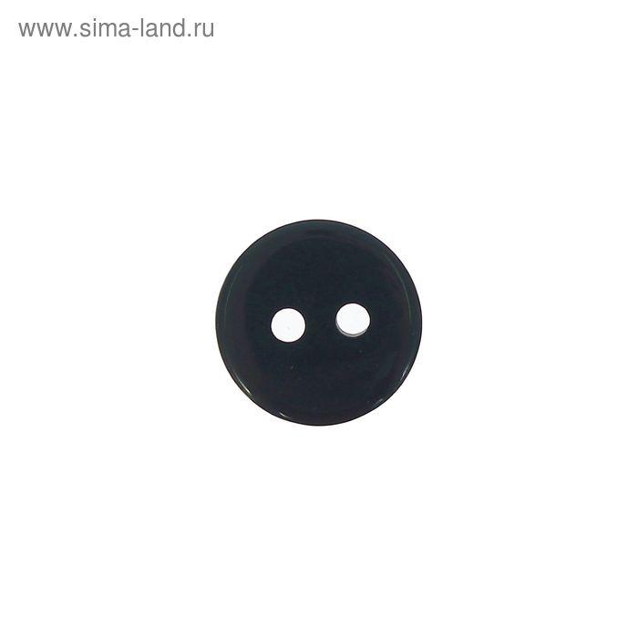 Пуговица на 2 прокола, 11мм, чёрная глянцевая