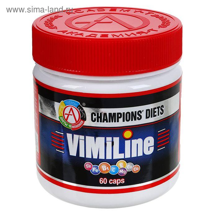Витаминно минеральный комплекс ViMiLine 60 капс.