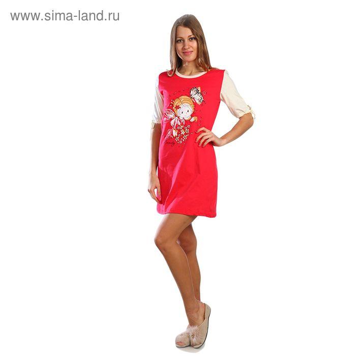 Платье женское, размер 50, цвет розовый 208ХГ1634П