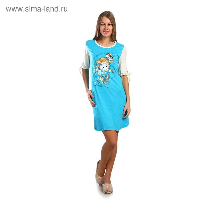 Платье женское, размер 46, цвет голубой 208ХГ1634П