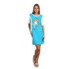 Платье женское, размер 44, цвет голубой 208ХГ1634П