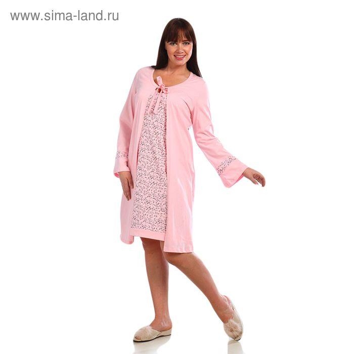 Комплект женский (халат, сорочка), размер 52, цвет розовый 243ХГ1644