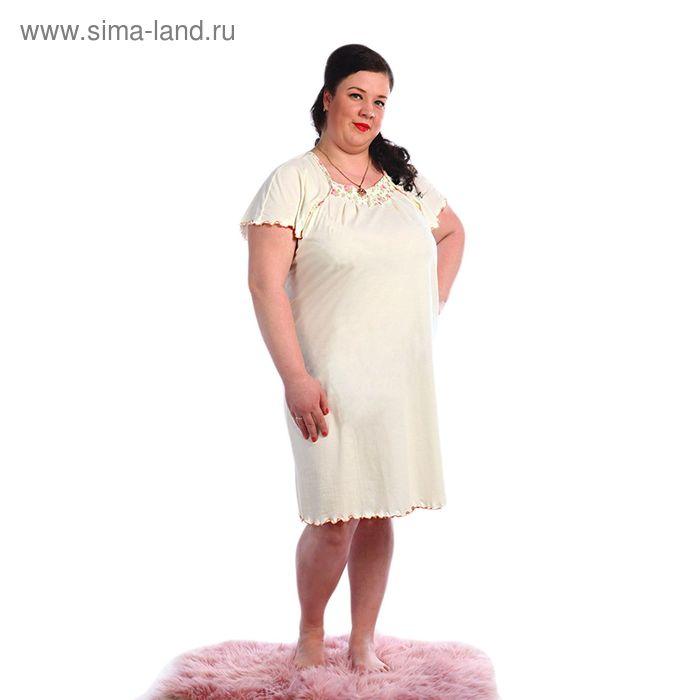 Сорочка женская, размер 62, цвет молочный 244ХГ1693