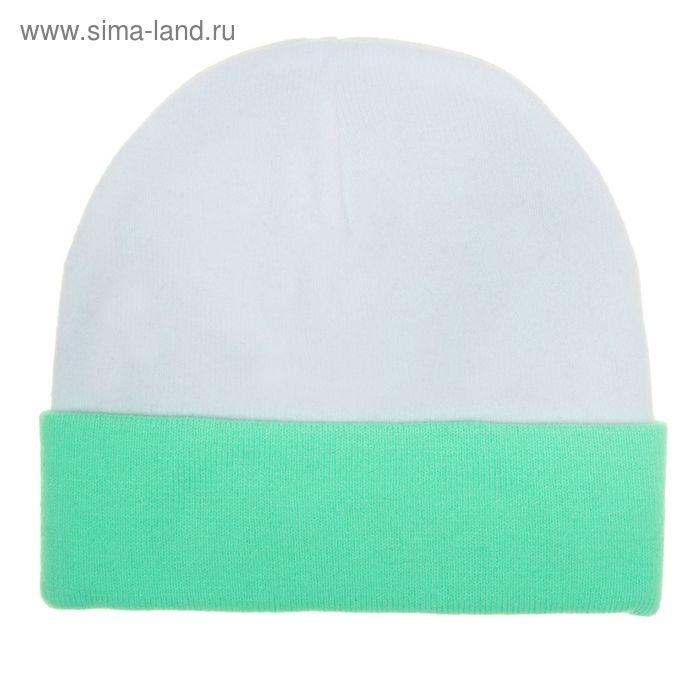 Шапка женская RLH5723, размер 56-58, цвет белый/мята