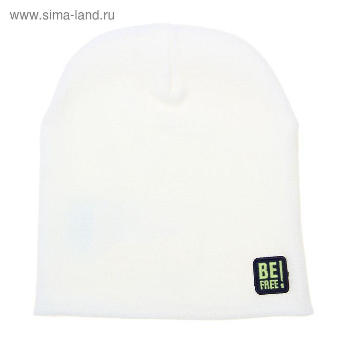Шапка женская RWH5746, размер 56-58, цвет белый