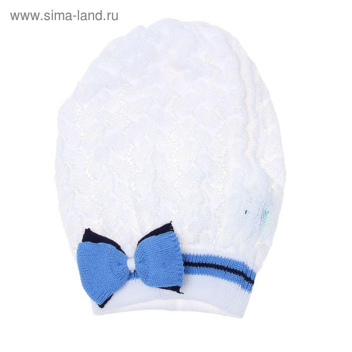 Берет для девочки MGB5402, размер 50-52 (от 3-х лет), цвет белый/голубой
