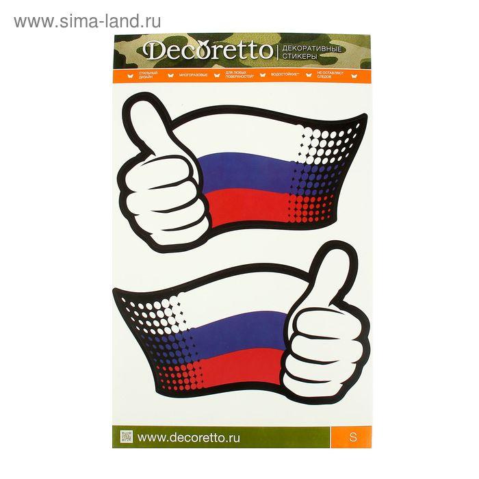 """Наклейки интерьерные """"Россия, вперед!"""""""