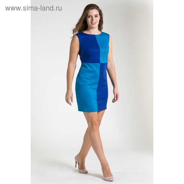 Платье женское, размер 50, рост 164 см, цвет голубой/синий (арт. 4546 С+)