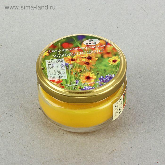 Свеча парафиновая ароматизированная «Альпийские цветы»