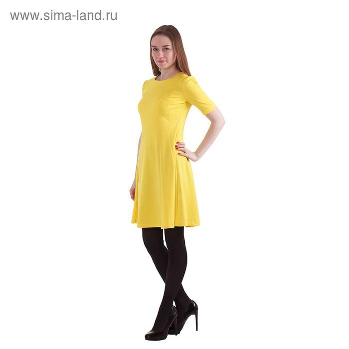 Платье женское, размер 50 (XL), рост 170 см, цвет жёлтый (арт. 40200200073 С+)