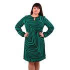 Платье женское 52000502, цвет зелёный, размер 50 (XL), рост 170